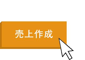 イメージイラスト(アイコン)